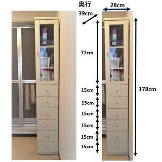 京都新生活家財セット スリムラック 隙間28cmに可。(洗面所、...