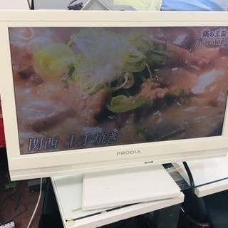 ピクセラ*2009年製 16インチ 液晶テレビ