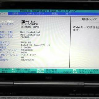 【完売御礼 受注組み上げ】15.6インチWIDE ノートパソコン...