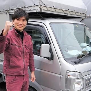 👍◆引越し¥13,000〜◆助手席同乗無料👌