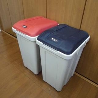 ゴミ箱×2個セット 45L 【アスベル ASVEL】 ☆ゴミ袋止め...