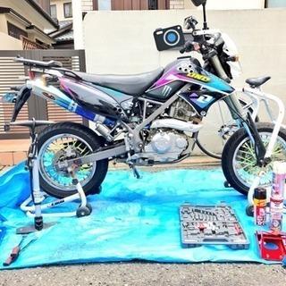 kawasaki Dトラッカー125 カスタム  モタード