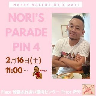 Nori's Parade Pin 4