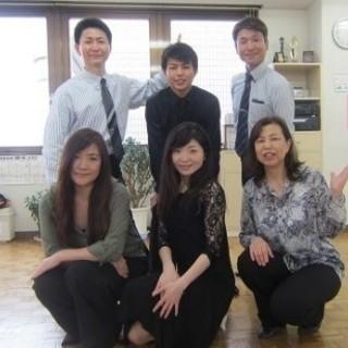ヒコサカダンススタジオ