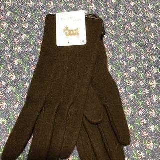 新品タグ付き手袋③