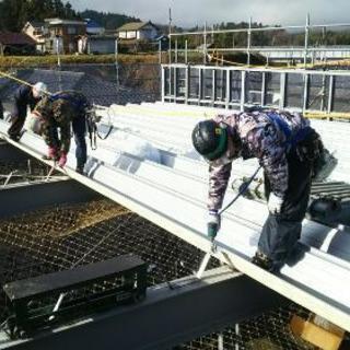 屋根 外壁板金職人、社員、バイト、一人親方、協力会社様募集