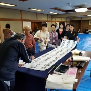毛利書道学院桜山教室・毛筆・かな・ペン字・アートインテリア書道・