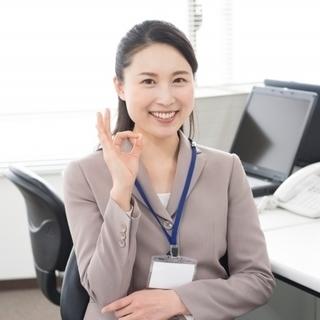 「働く」を改革する!業務の3S活動(働き方改革 3S活動 イコール...