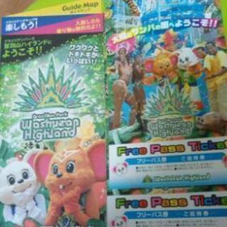 本日最終日 鷲羽山ハイランドフリーパス券2枚セット(プロフ必読)