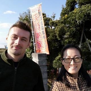 香取市でちょびっと留学
