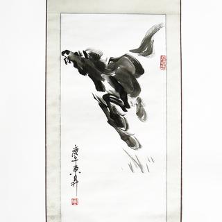 掛け軸 未使用美品 商売繁盛や成功の縁起もの 中国水墨画「天をか...