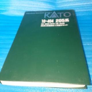 Nゲージ  205系