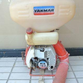 YANMAR ヤンマー MK160 背負動力散布機 背負動噴 散布機