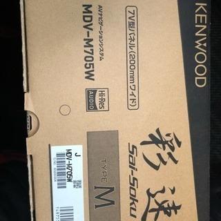 ケンウッドKENWOOD彩速ナビMDV-705W (値下げ)