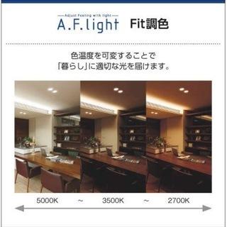 新築にリフォームに!コイズミ照明調光器AE39786E 3個で9...