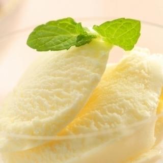 【基本時給¥1200】アイスクリーム製造スタッフ【寮完備◆送迎有◆...