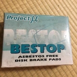 Project μ ブレーキパッド 新品!特価にて!