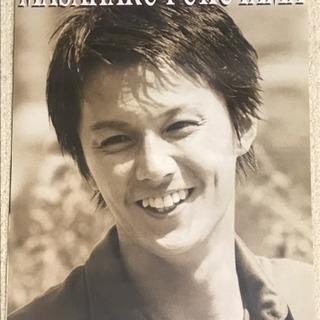 福山雅治さん 2000年カレンダー
