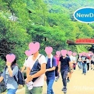 🌼アウトドア散策コンin武庫川渓谷🌺楽しく参加できるイベント開催...