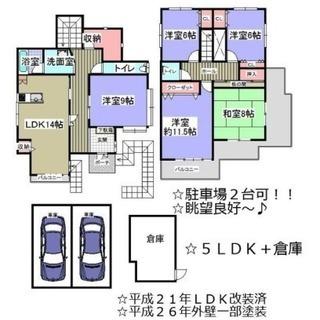 東石切【5SLDK+倉庫】駅8分 駐車場2台OK シャッター有り ...