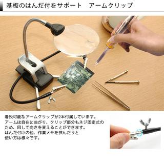 ★(未使用新品)ΛzICHI  (アズイチ) LEDライト付スタ...