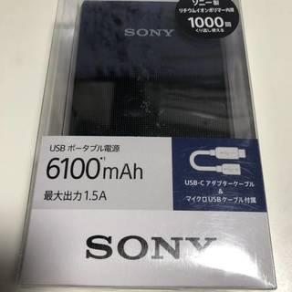 SONY モバイルバッテリー CP-E61CB 6100mAh ...