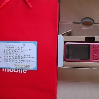 Y!mobile  Simply 603SI レッド 美品