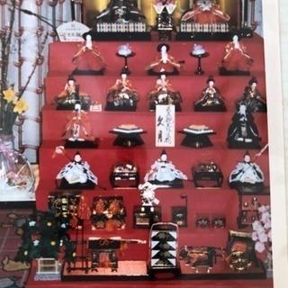 久月 雛人形 7段飾り もらってください!