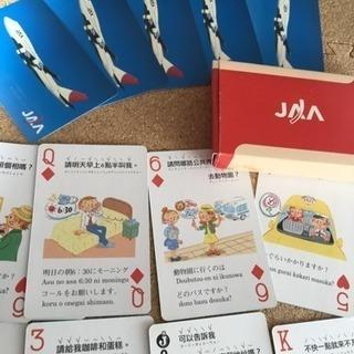 ☆新品☆レアグッズ日本アジア航空トランプ✈️