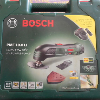 【J-1272】 BOSCH マルチツール PMF10.8LI