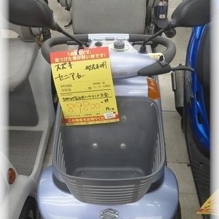 【引取限定】スズキ セニアカー 型式不明 中古品 100V(家庭用...