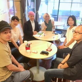 2/13(水)朝の英会話フリートーク!!