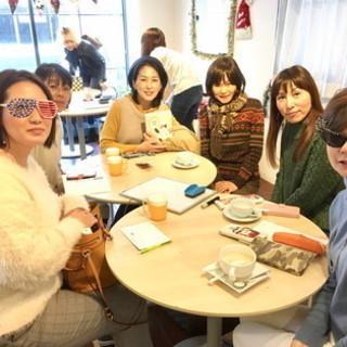 2/13(水) 朝のますます話せる韓国語フリートーク&発音テク