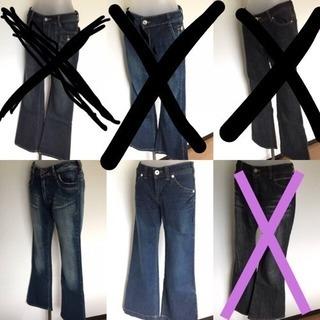 ★☆美品★☆ジーンズ各種♪均一♪