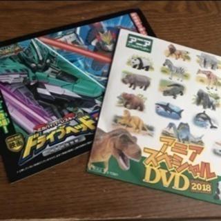 【おまけあとわずか】アニア 2018 スペシャル DVD 複数枚...