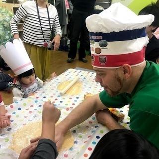 英語でクッキングレッスン!外国人シェフとクッキーを作ろう! - 英語