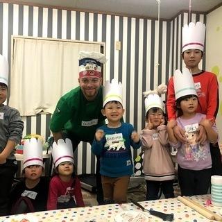 英語でクッキングレッスン!外国人シェフとクッキーを作ろう! − 大阪府