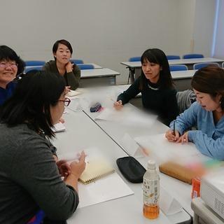 【〆切2/8(金)】履歴書に書ける子育て資格「キッズコーチング2級」