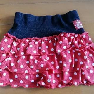 ふりふりスカート95cm
