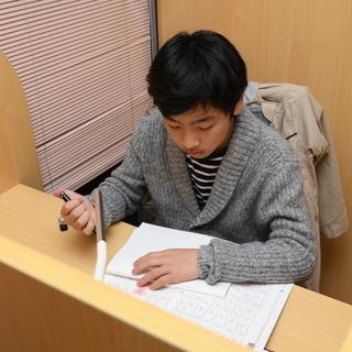 【塾助成金可 英検対策】1年通って合格しなかったら、その後の授業料は一切無料!(西区区民センター 毎週月・水曜日) - 大阪市