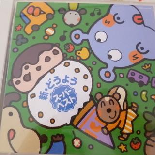 日本の童謡50曲(CD2枚組)歌詞カード付