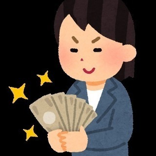 【完全成果報酬!1件1万円!】