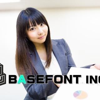 【新規WEB事業スタート!】自社運営サイトのWEBデザイナー及び...