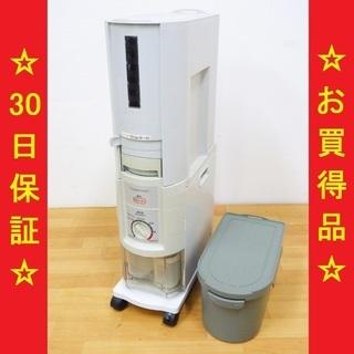 3/15Tupperware/タッパーウェア 精米機 家庭用 B...