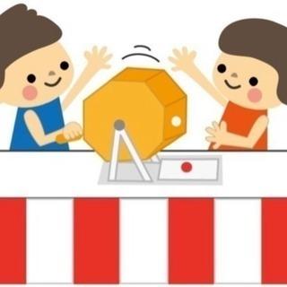 【急募】2/9~11抽選会イベント