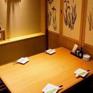 2月9日(土) お一人参加歓迎|カクテル付き♡全員と会話】八戸♡素...
