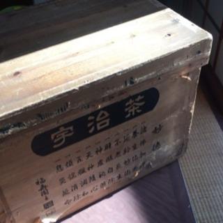 レトロ 茶箱