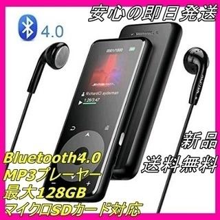 【送料無料・新品】 Bluetooth4.0 MP3プレーヤー