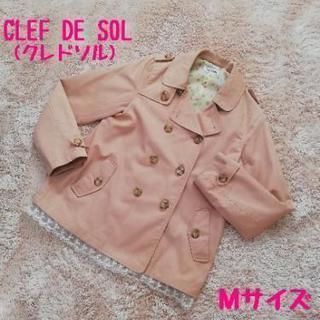 クレドソル フリル付きジャケット Mサイズ