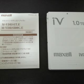 maxell iVDR 1.0TB カセットハードディスク